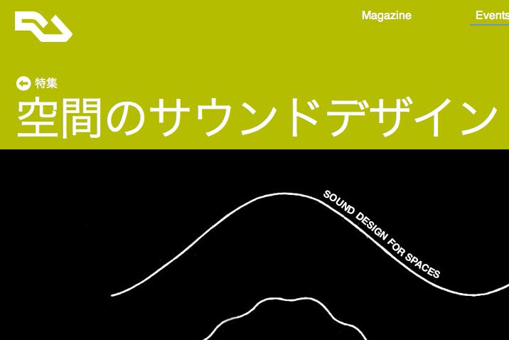 スクリーンショット 2014-10-09 19.26.01